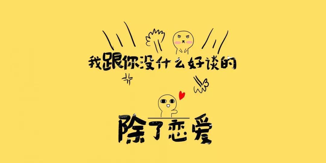 9.29【七天戀愛】開啟一場同城的甜蜜邂逅,招募興趣愛好共同的你!