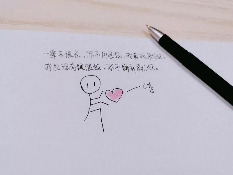 WeChat 圖片_20190925095145.jpg