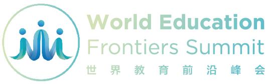 报名链接:第二届世界教育前沿论坛 | AI与学习科学 World Education Frontier Forum | AI and Learning Science
