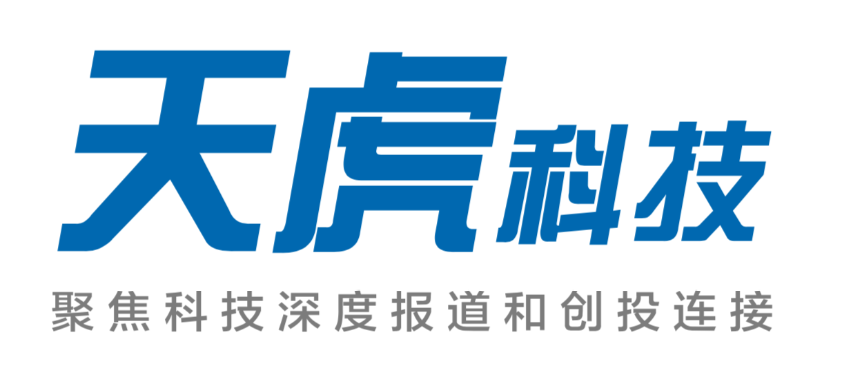 天虎科技.png