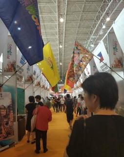 聚文博启宏图-2020北京文博会