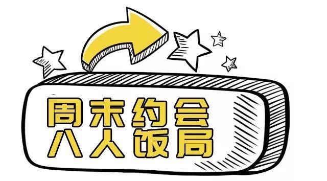 WeChat 圖片_20191023091916.jpg