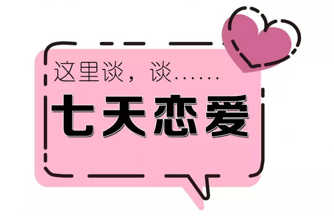 WeChat 圖片_20191030093119.jpg