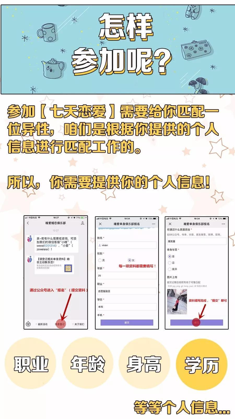WeChat 圖片_20191030093200.jpg