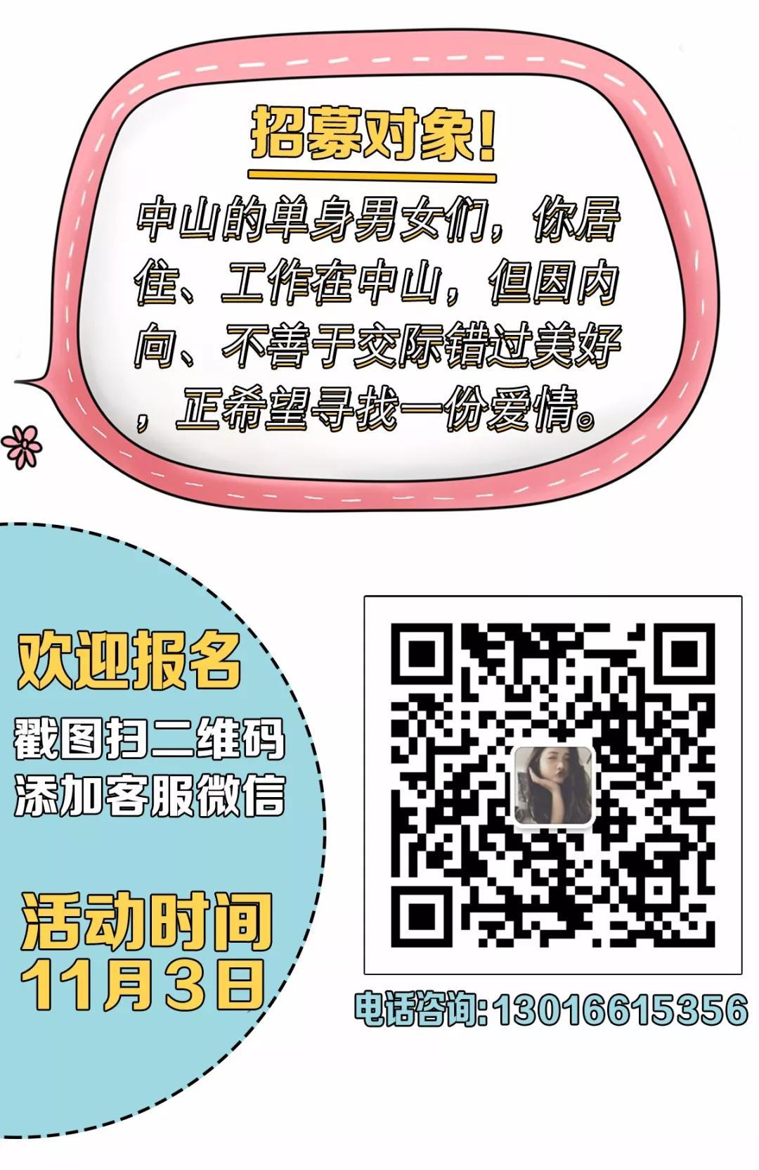 WeChat 圖片_20191030093648.jpg