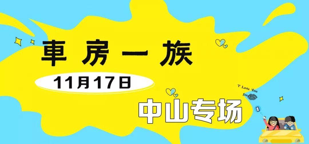 WeChat 圖片_20191106142806.jpg