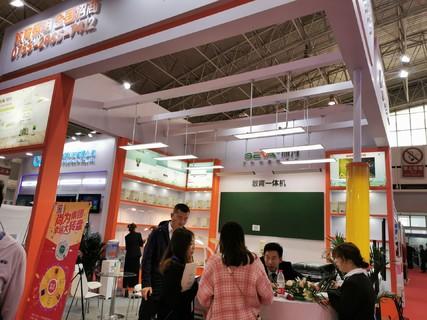 2020中国教育装备展|2020北京教育装备展