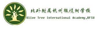 国际化学校运营管理峰会--杭州站