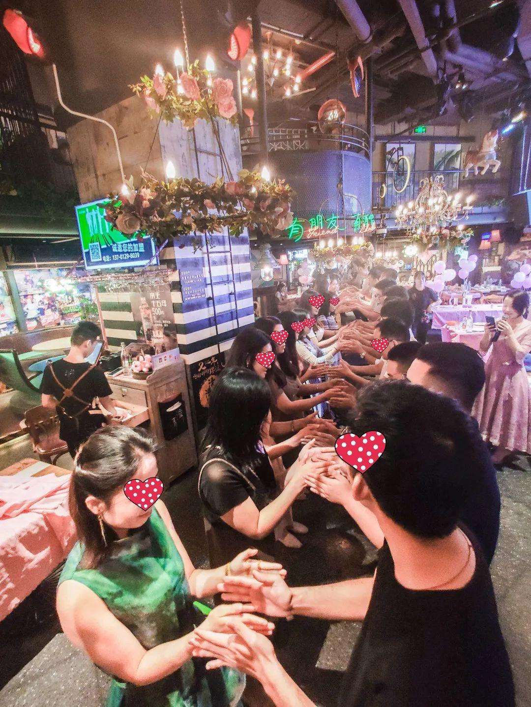 12月7日这场宝藏派对!藏着许多脱单机会!