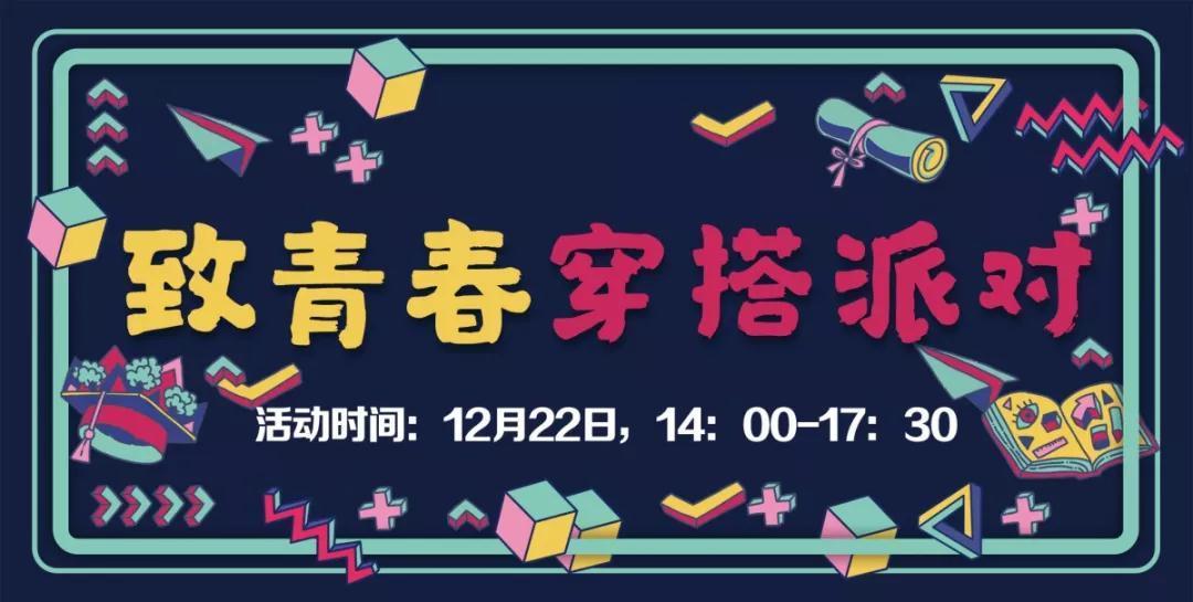 WeChat 圖片_20191208093407.jpg