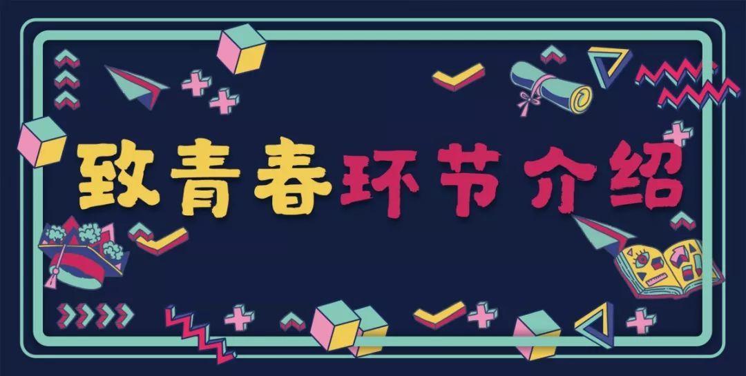WeChat 圖片_20191208093452.jpg