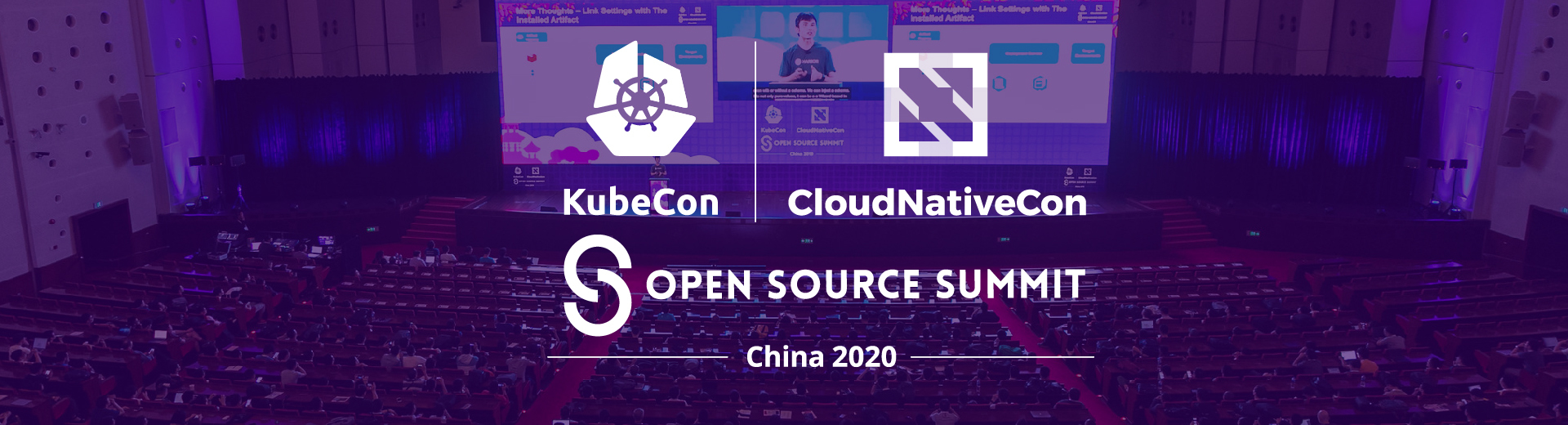 KubeCon + CloudNativeCon + Open Source Summit China 2020