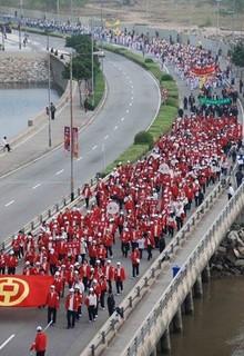 Hong Kong & Kowloon Walk for Millions