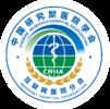 2020首届中国互联网医院大会