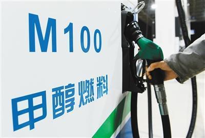 中国甲醇汽车与甲醇燃料产业发展大会暨甲醇燃料生产 及加注设施展览展示的邀请函