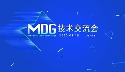 华为云ModelArts AI开发者汇-MDG上海站