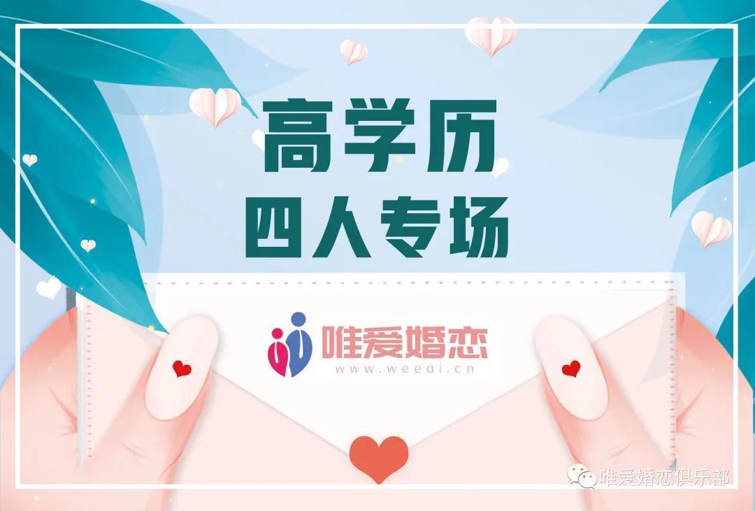 WeChat 圖片_20200324091716.jpg