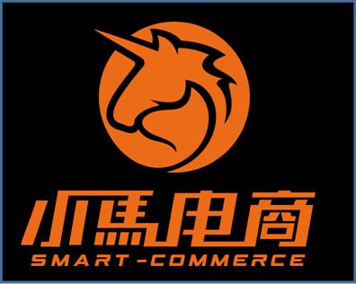 小马电商2020年爆款干货沙龙——深圳罗湖站
