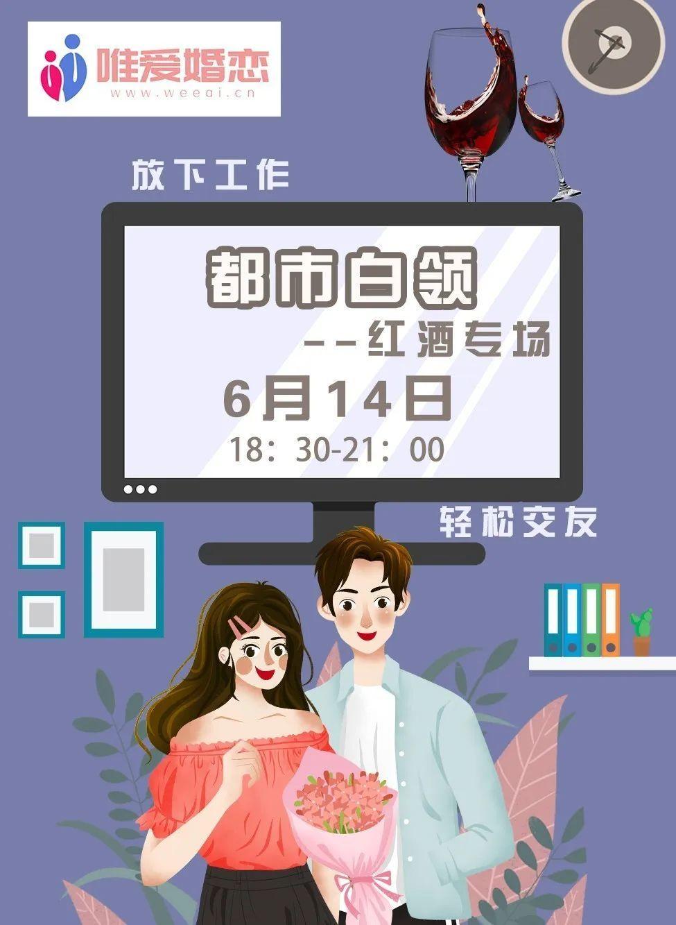 WeChat 圖片_20200524095534.jpg