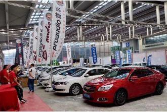 2021年深圳国际智慧出行-汽车改装及汽车服务业生态博览会