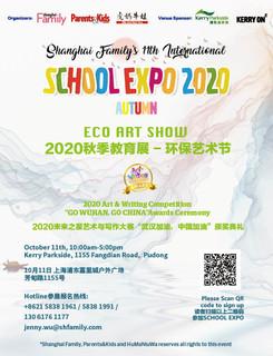 Shanghai Family's 11th International School Expo 2020 - Eco Art Show