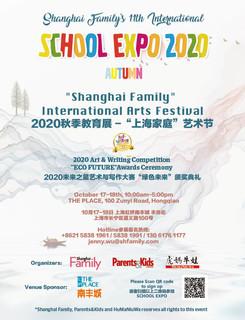 "Shanghai Family's 11th International School Expo 2020 - ""Shanghai Family"" International Arts Festival"