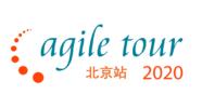 2020北京敏捷之旅