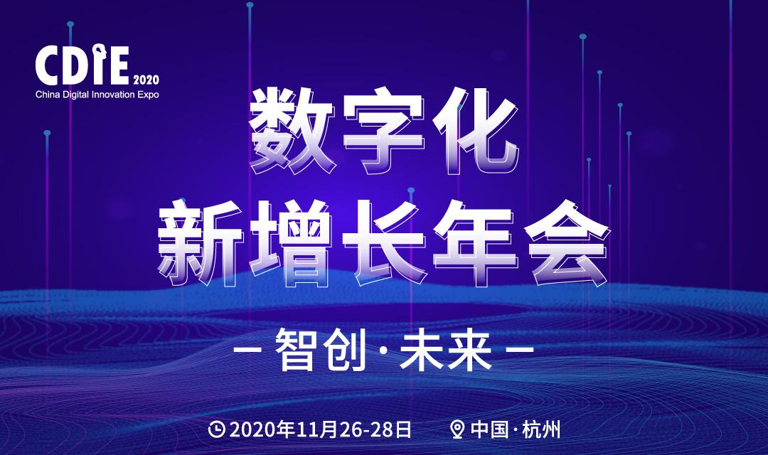 华成都市广场_上海华昂商务咨询有限公司 - 百格活动