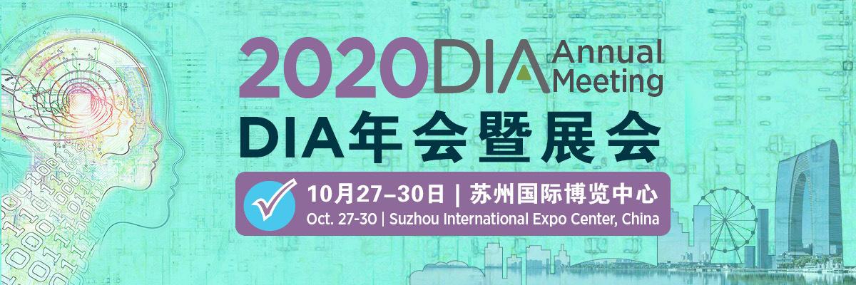 2020 DIA Regional Annual Meeting