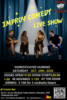 Domesticated Humans Live Improv Comedy Show - 24th October