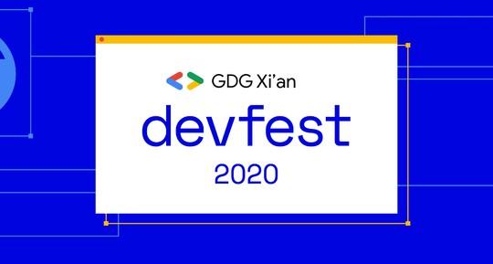 GDG 西安 DevFest 2020