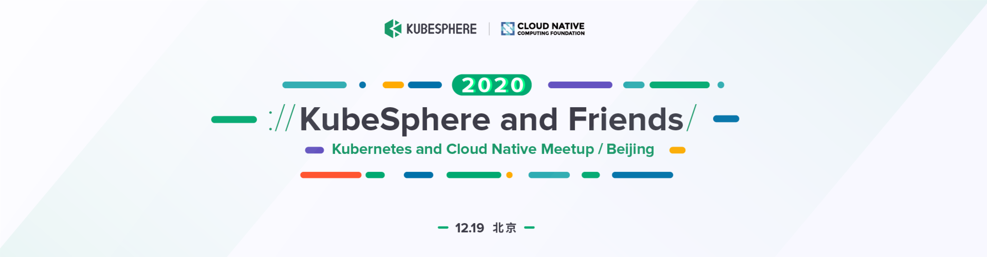 云原生 Meetup | KubeSphere & Friends 2020