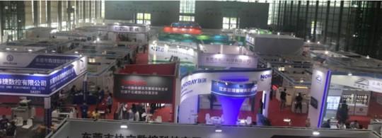 2021深圳国际硬质合金材料及设备展览会