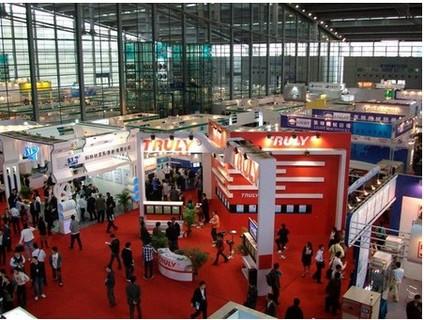 2021年6月份上海美食加盟展览会 展位火热预定中