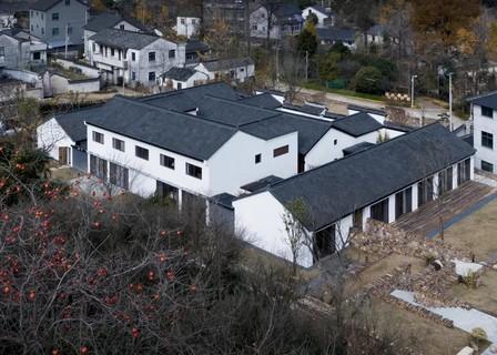 现代木结构在乡村振兴建设中的应用交流会