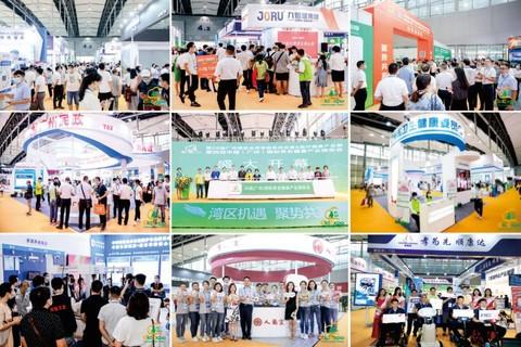 2021年老年康复医疗展|广州康复辅助器具博览会