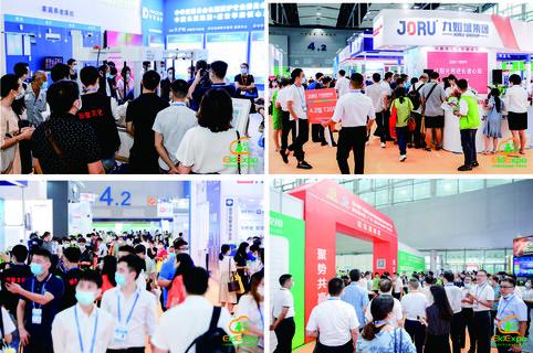2021中国养老展|广州老博会|智慧养老展|养老服务业博览会|医养融合展|适老化产品博览会