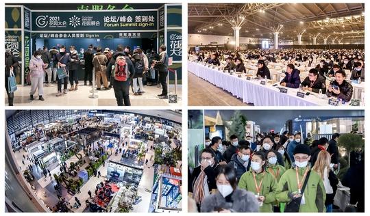 花园大会|2022中国(上海)庭院与花园园艺展览会