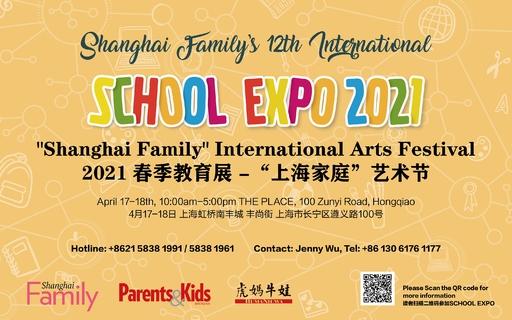 "Shanghai Family's 12th International School Expo 2021 - ""Shanghai Family"" International Arts Festival"