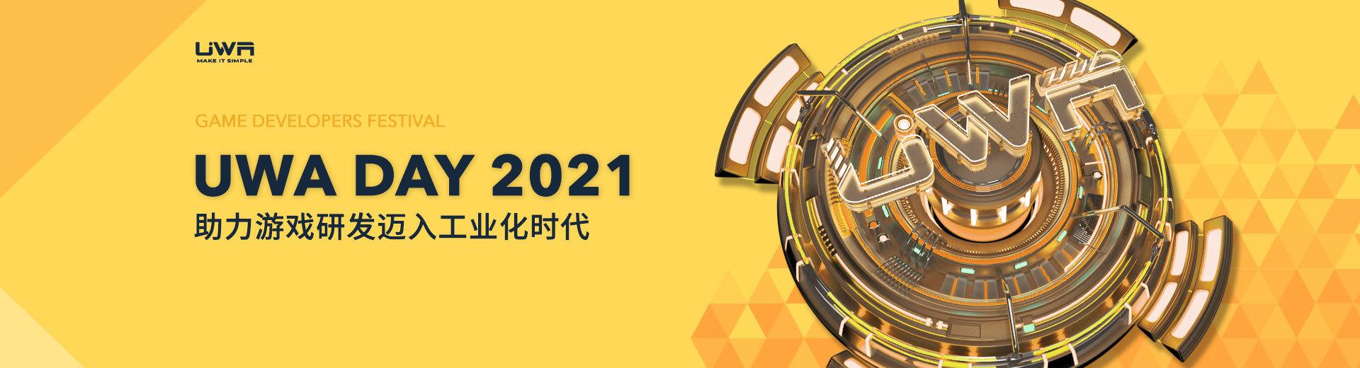 UWA  DAY 2021