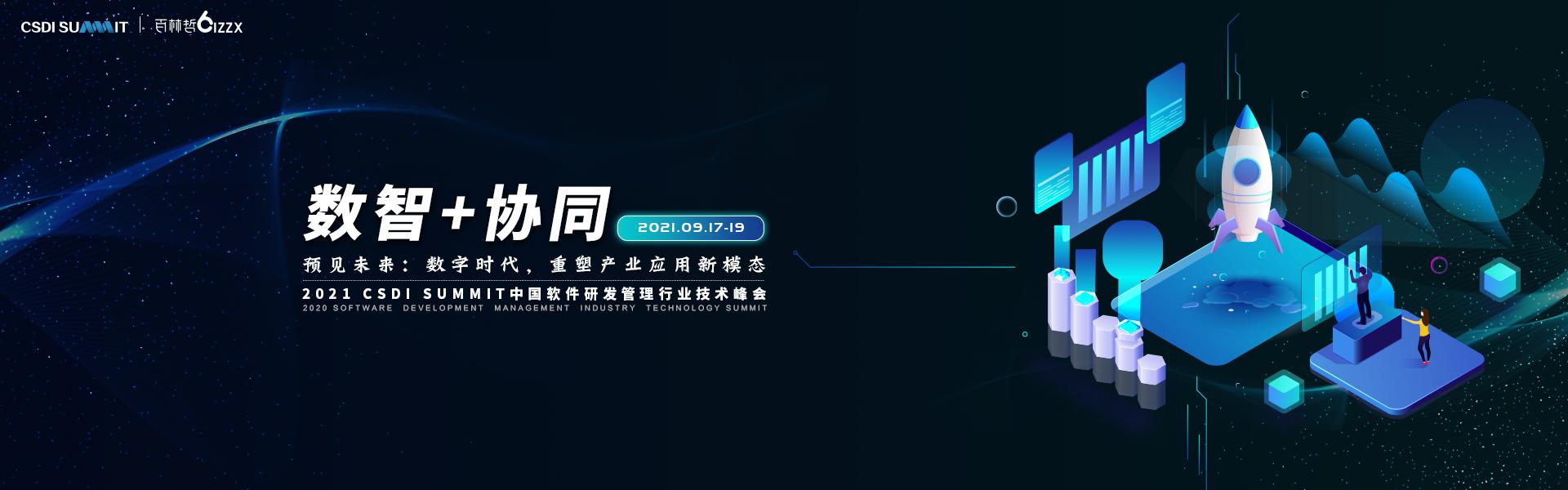 主视觉banner-022.jpg