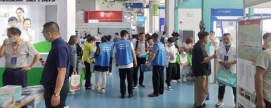 2021北京大健康展,中国健博会,北京健康产业展会