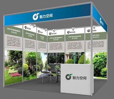 2022中国(济南)国际国际煤化工展览会