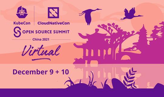 2021年中国 KubeCon + CloudNativeCon + Open Source Summit - 线上峰会