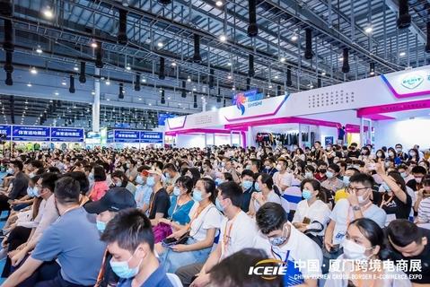 2022中国厦门国际跨境电商产业展览会ICEIE
