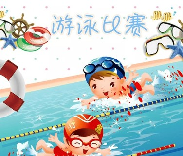 上海市大拇指杯第二届少儿游泳比赛
